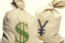 Cambi valutari: yen sugli scudi nei confronti del dollaro