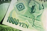 1000-yen