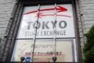 Come investire sul Giappone dopo crollo del Nikkei