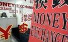 Yen-dollaro: record storico per la valuta nipponica