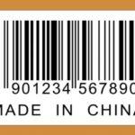 cina surplus commerciale